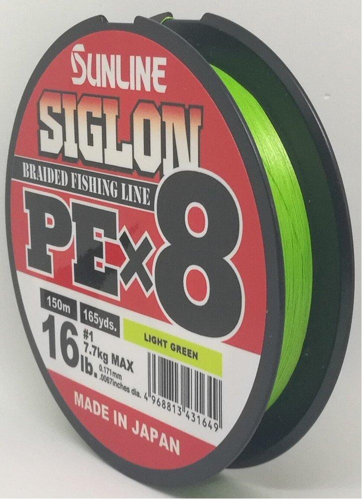 SUNLINE šňůra SIGLON PEx8 150m/25Lbs/0,209mm-LGR