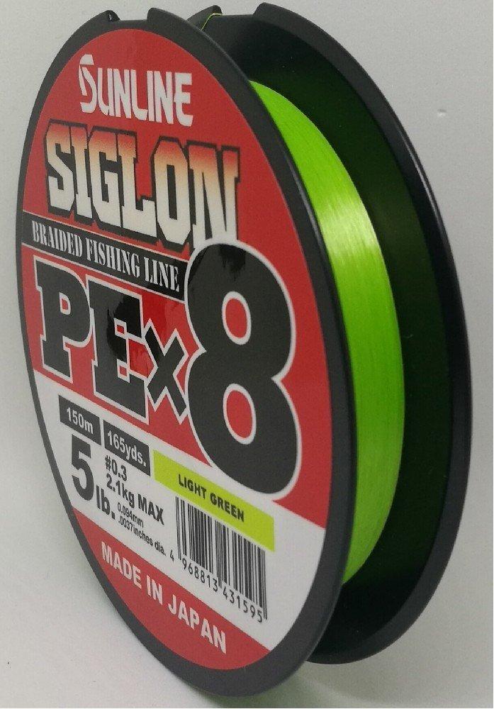 SUNLINE šňůra SIGLON PEx8 150m/5 Lbs/0,094 mm-LGR
