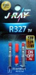 Světýlko do splávku bateriové/3x27mm/ červené/2ks/
